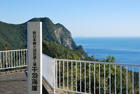 徳島r147(南阿波サンライン)-7