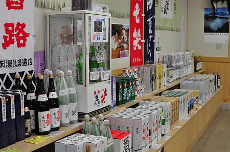 長野40・木曽福島-9