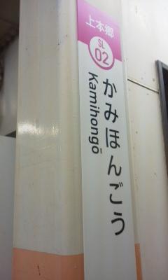 musashino16050619451