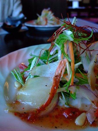 燻製金目鯛のカルパッチョ