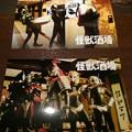 写真: ラゾーナ川崎限定ショップと帰ってきた怪獣酒場のレシートコラボで、新しめの帰ってきた感あるポストカード2種