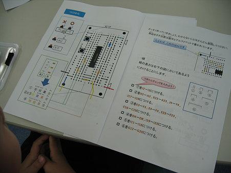 設計図 1
