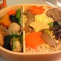 2009年11月19日 秋の味 吹き寄せ弁当 850円 東京駅
