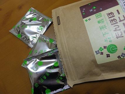 たんぽぽコーヒー 個包装