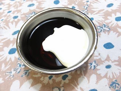 たんぽぽコーヒー ゼリー
