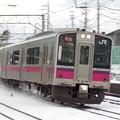 Photos: 701系N7編成
