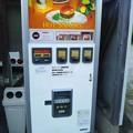 Photos: 土崎南小学校付近のハンバーガー自販機・入れ替え稼働中