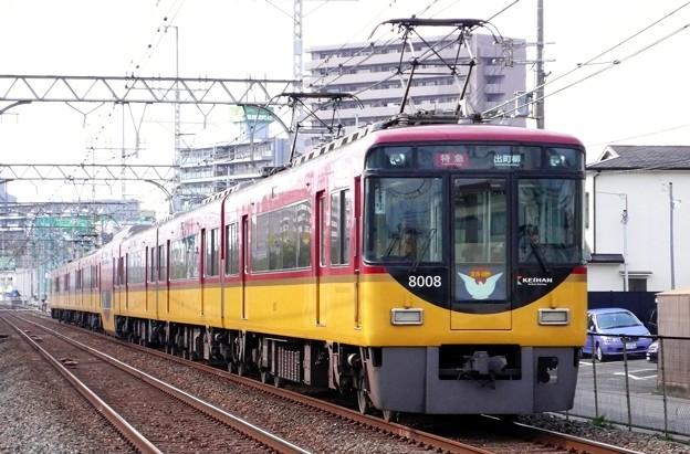 京阪京阪本線