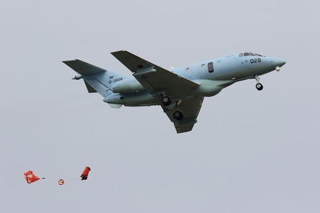 小松基地航空祭 16 小松救難隊 U-125A