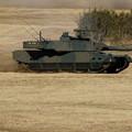 Photos: 降下訓練始め29 10式戦車