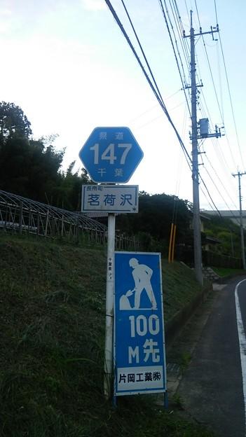 18時間で片道82km往復164kmをママチャリで走ります!その103