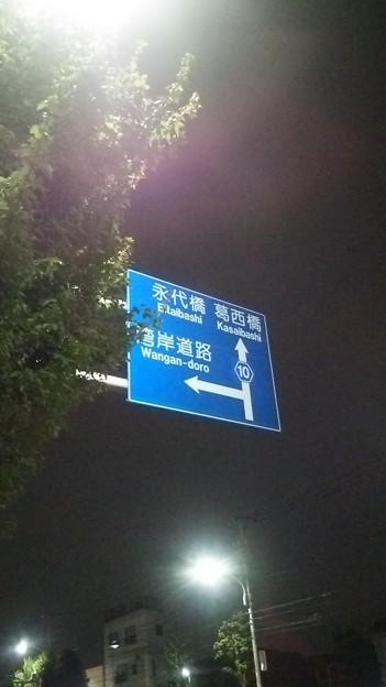 18時間で片道82km往復164kmをママチャリで走ります!その113