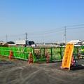 写真: 新4号国道、道の駅ごか近くの立体交差撤去状況は?その5