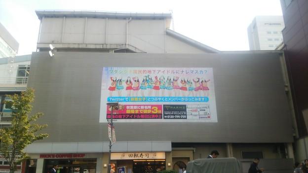 【10月22日は秋葉原へ!その1】秋葉原駅、仮面女子看板。