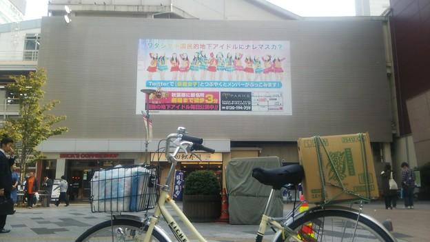 【10月22日は秋葉原へ!その2】乗ってきた自転車と一緒に。