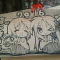 【1月4日は鷲宮神社へ!その18】美水かがみ先生の絵馬