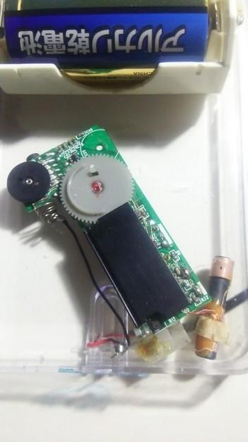 電池がどれでもラジオ その2