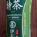 Photos: 伊右衛門 特茶1