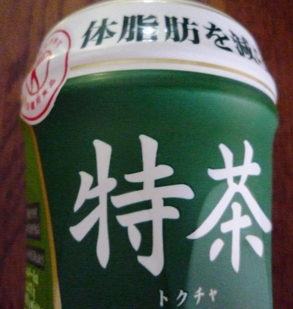 Photos: 伊右衛門 特茶2
