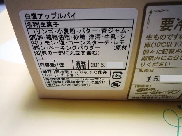 鎌倉ニュージャーマン2