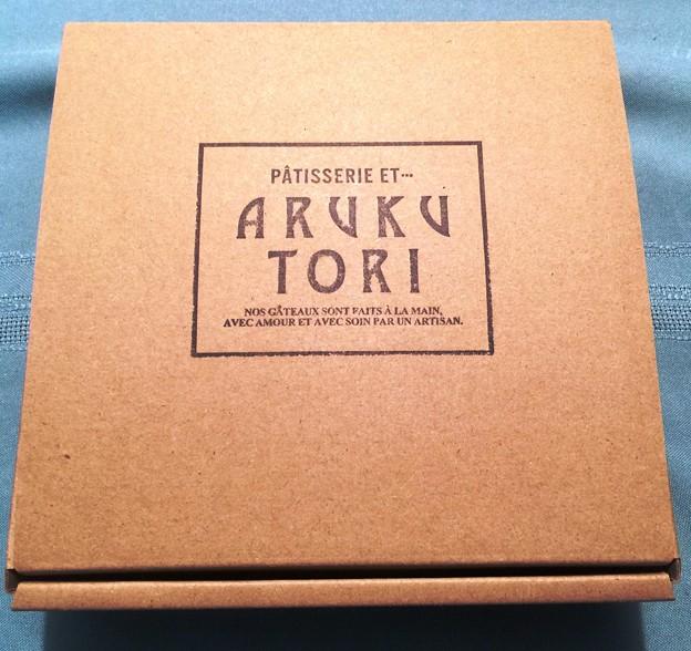 Photos: ARUKUTORI1