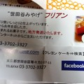 Photos: クレヨン4