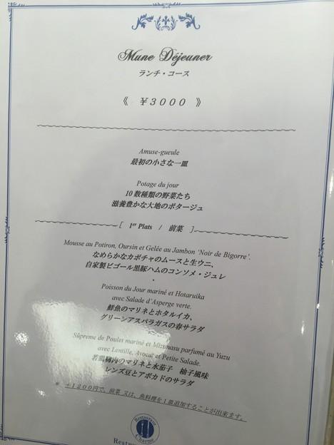 レストラン シャルム1