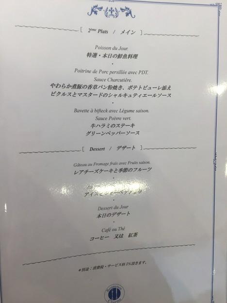 レストラン シャルム2