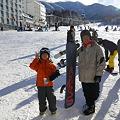 Photos: 竜王スキーパーク
