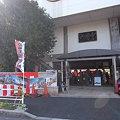 Photos: 南千住回向院・佐内まつり(2009/11/1)