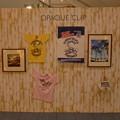 写真: ららぽーと甲子園 催事