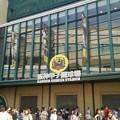 Photos: 阪神甲子園球場