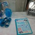 Photos: タワーミニららぽーと甲子園店