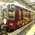阪急京都線ラッピング車両 古都