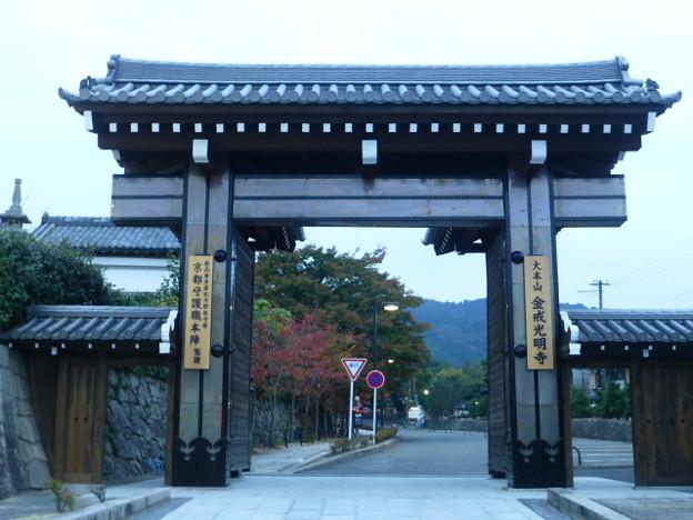 Photos: 金戒光明寺 高麗門
