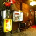 Photos: 中国料理 東北家