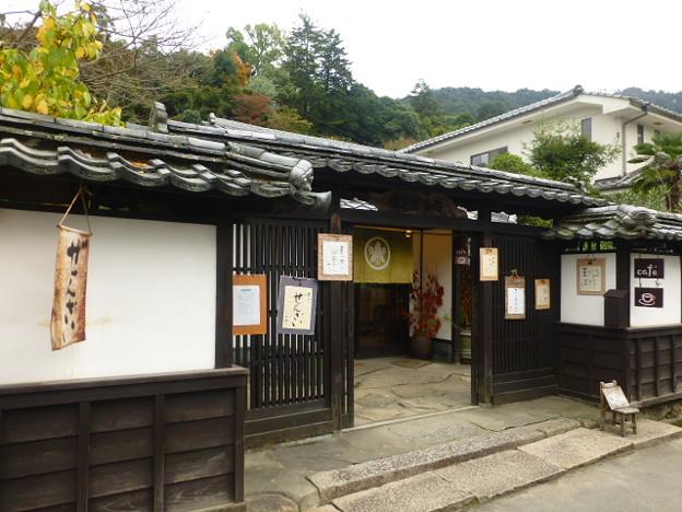 浅野藩の別荘だった@遊鹿里茶屋
