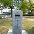 Photos: 平和記念ポスト