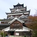 Photos: 広島城天守閣跡