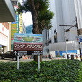Photos: 広島駅前