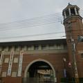 Photos: 広島県瀬戸内高等学校