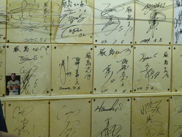 野球選手のサイン