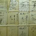 Photos: 野球選手のサイン