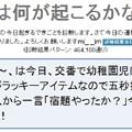 Photos: 今日は何が起こるかな診断1/6