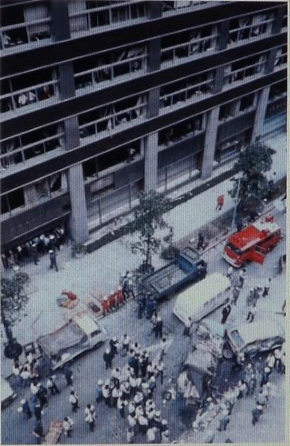 事件 爆破 重工 三菱 ビル