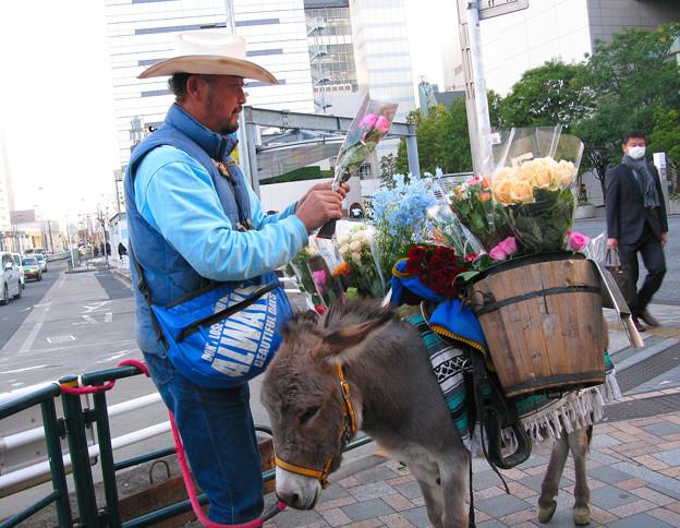 花とおじさんと