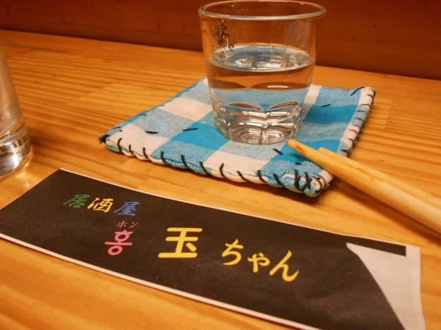 Photos: 110_韓国人ママのスタンド飲み屋