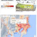 Photos: 0423_地震想定図
