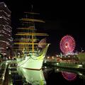 Photos: Romantic Yokohama ・・・ Night of December II