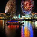 Photos: Romantic Yokohama ・・・ Night of December XVI